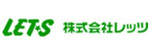 株式会社レッツロゴ