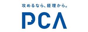 ピー・シー・エー株式会社ロゴ