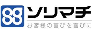 ソリマチ株式会社ロゴ